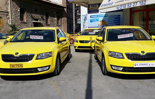pwlhsh-taxi-home